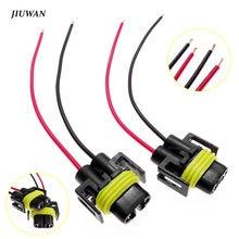 2 шт h8 h9 h11 провод разъем адаптер кабельного штекера жгут