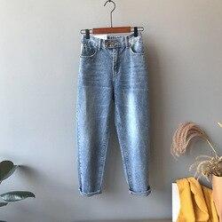 Зимние джинсы женские офисные тонкие с высокой редиской свободные 2019 женские джинсы низ