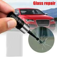 Набор для ремонта лобового стекла автомобиля жидкость удаления