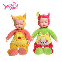 35cm Soft Plush Animals doll Toys Lullaby doll Baby Kids Toys silicone complete girl boy doll Reborn Doll For Kid Toy(China)