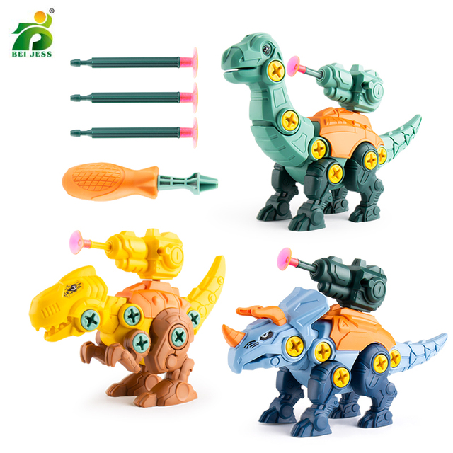 Children's Dinosaur Construction Boy Toy Set Educational Designer Montessori Model Disassembly Assembly Puzzle Toys for Kid 1