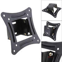 15KG Adjustable TV Wall Mount TV Holder Rotated TV Wall Bracket Flat Panel TV Frame 15 °Tilt for 14-26 Inch LCD LED Monitor