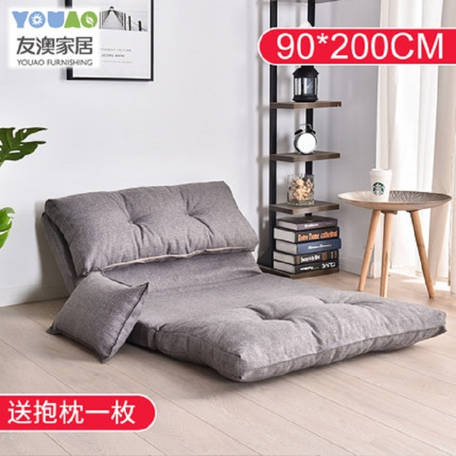 Creative Multifunctional folding  mattress sofa bed Leisure and comfort tatami mats Change form bedroom sofa bed chair 4