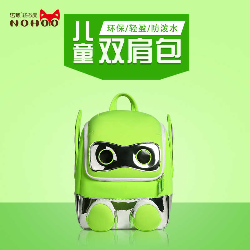 NOHOO New Style CHILDREN'S School Bags Kindergarten BOY'S 1-3-6-Year-Old Robot Men And Women Baby Cute Backpack Small