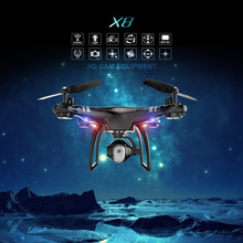 Children X8 ultra-long endurance high-definition aerial photography intelligent fixed high-remote control aircraft toys