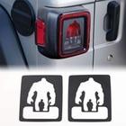 Car Tail Lamp Light ...