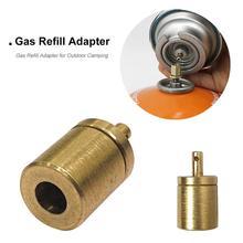 Адаптер для замены газа для наружного печка для похода и кемпинга адаптер газовый бак газовые принадлежности для горелки газовый баллон канистра с бутаном