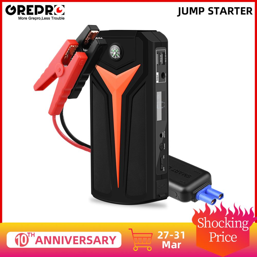 New Arrival Car Jump Starter 1500A Car Booster 12V Car Buster Auto Starting Device Vehicle Emergency Start Battery Power Bank
