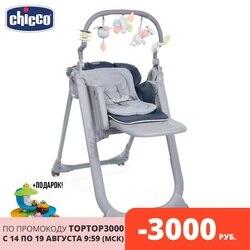 Tronas Chicco Polly Magic, mesa de relajación, alimentación de bebé recién nacido