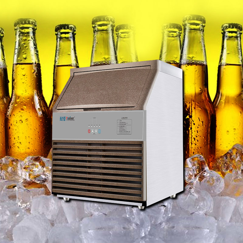 80 Gram Ice Cube Thickness Adjustable Thick Insulation Layer Commercial Small Automatic Ice Machine Tea Shop Coffee Shop