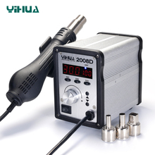 YIHUA 2008D Temperature Adjustable SMD Rework Station Hot-Air Soldering Station Free shipping