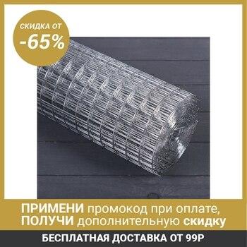 Galvanized wire mesh, welded 0.5 × 10 m, mesh 25 mm, d = 1 metal home garden