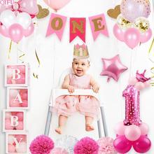 Baby Shower декор для маленьких мальчиков 1st на день рождения для девочек возрастом 1, во-первых День рождения украшения детский розовый костюм с ...