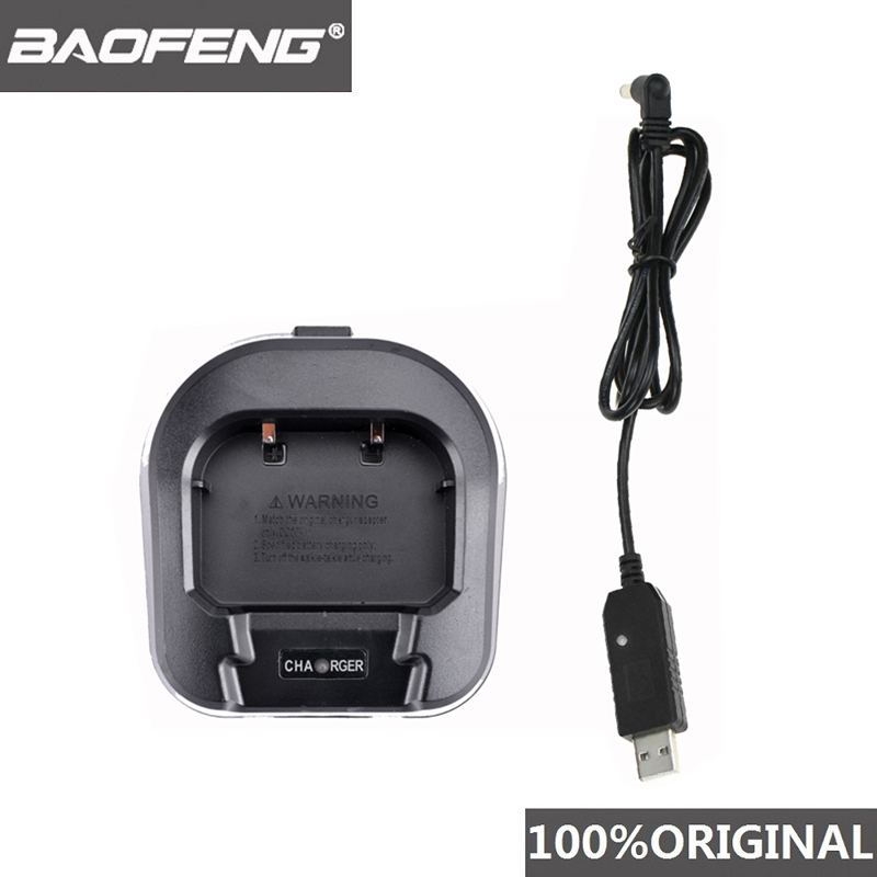 100% Genuine Baofeng UV-82 UV-8D Walkie Talkie Adapter Desktop Charger Portable UV 82 Two Way Radio USB Adapter UV82 Accessories