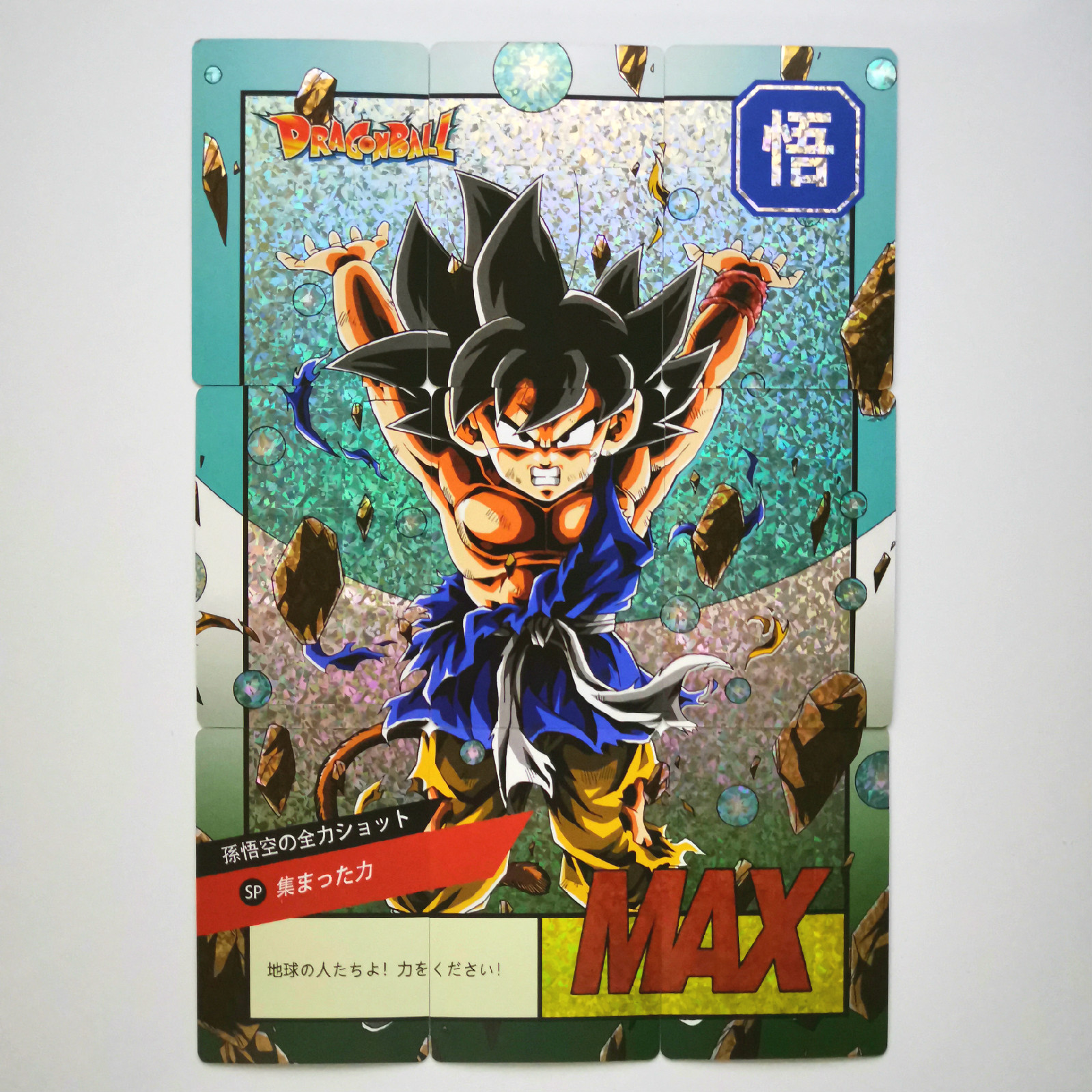 27pcs/set 9 In 1Super Dragon Ball Z Genki DamaSpirit Bomb Heroes Battle Card Goku Black Vegeta Super Game Collection Cards