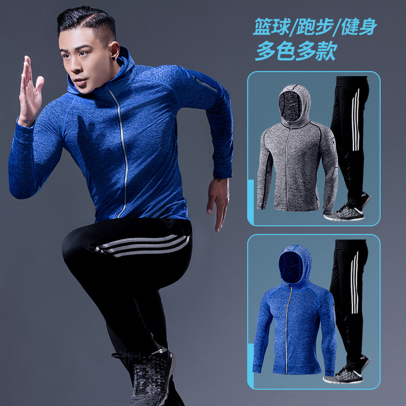 Running Set Men's Fitness Suit Night Running Sports Clothing Two-Piece Set Gym Morning Run Quick Drying Clothes Training Casual