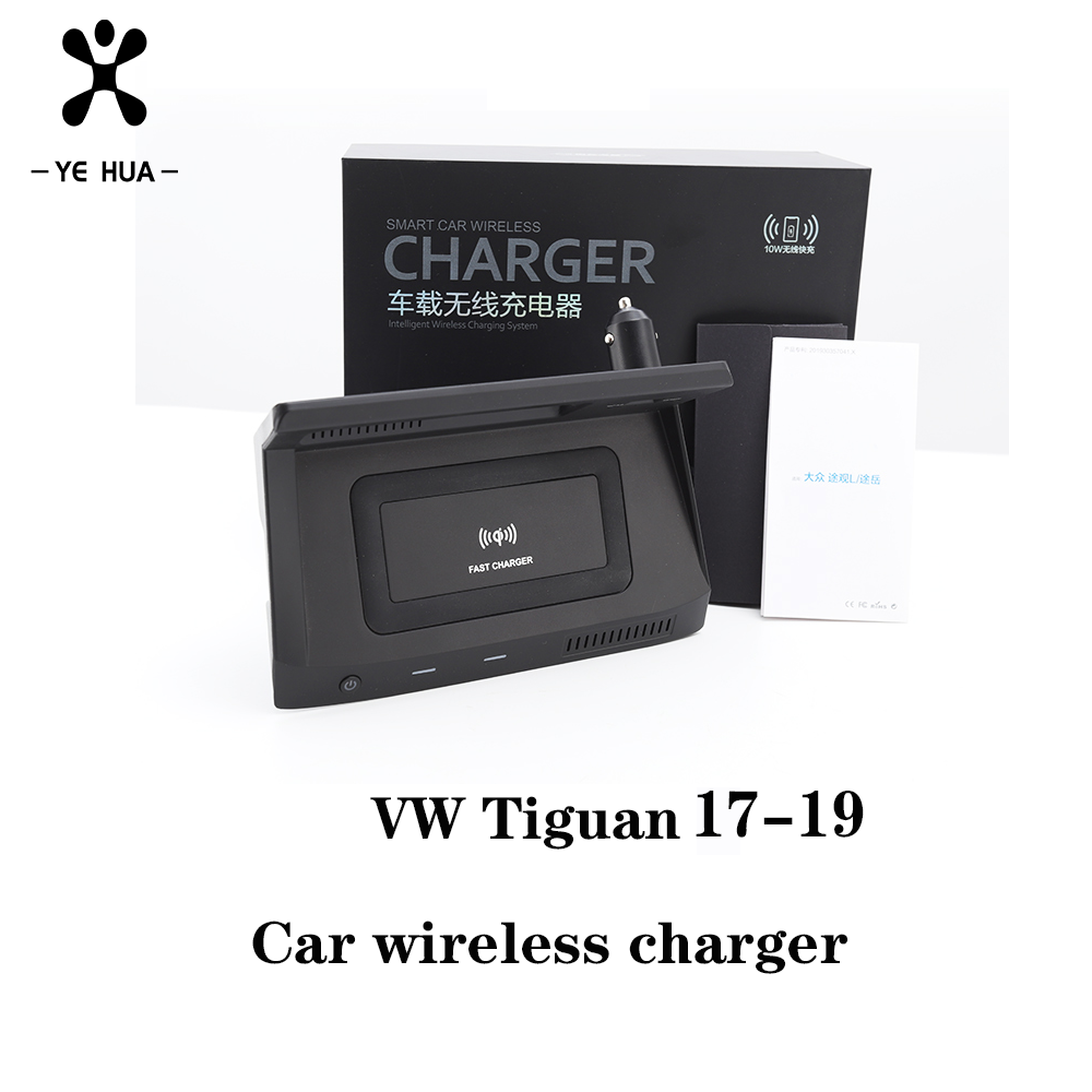 10W car QI wireless charging phone charger wireless mobile charger car accessories For VW Tiguan MK2 17-19