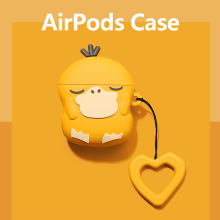 Cute Case For Airpods Apple Earphone Cases Wireless Earbuds Protective Cover 1 2 Silicone AirPods