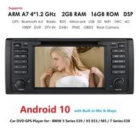 1din 7''Android 10 Car DVD GPS for BMW E53 E39 X5 tuning parts M5 Accessories X5 E53 Navigation SWC DVR RDS DVBT BT 2GRAM 4GWIFI