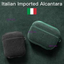 Итальянская Алькантара чехол для airpods pro Роскошный из искусственной