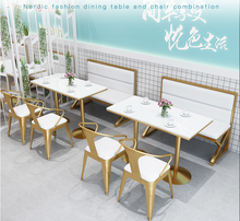 Tea shop card seat sofa table and chair combination Nordic simple leisure net red restaurant commercial dessert cafe table and c