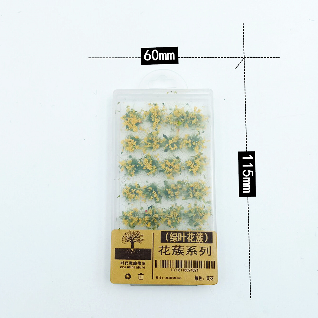 28Pcs Simulation DIY Flower Cluster Flowers Scene Model For 1:35/1:48/1:72/1:87 Scale Sand Table - Green Leaves + Yellow Flowers
