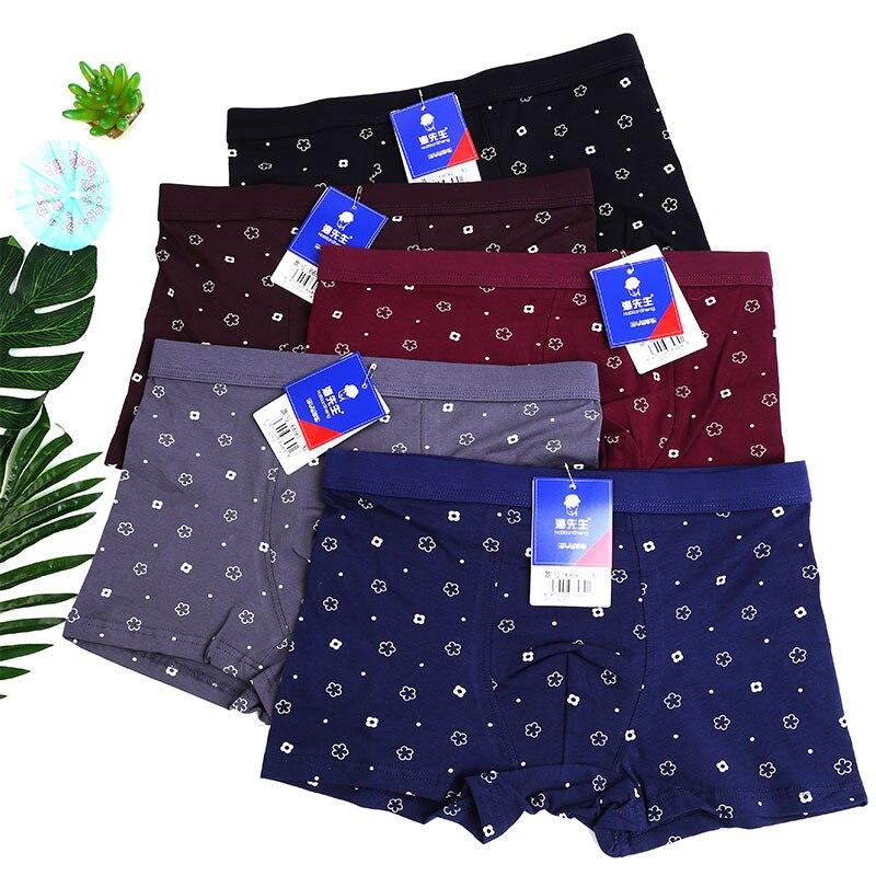 Men's Underwear New Style Cotton Boxers Breathable Medium Waist Men's Boxers U Convex Design Three-dimensional Underwear