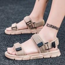 Простые Модные мужские сандалии; Простая однотонная уличная