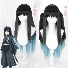 Demon Slayer: Kimetsu no Yaiba Tokitou Muichiro длинные волосы на заколках косплей костюм парик градиент длинные волосы с зажимом челюсти