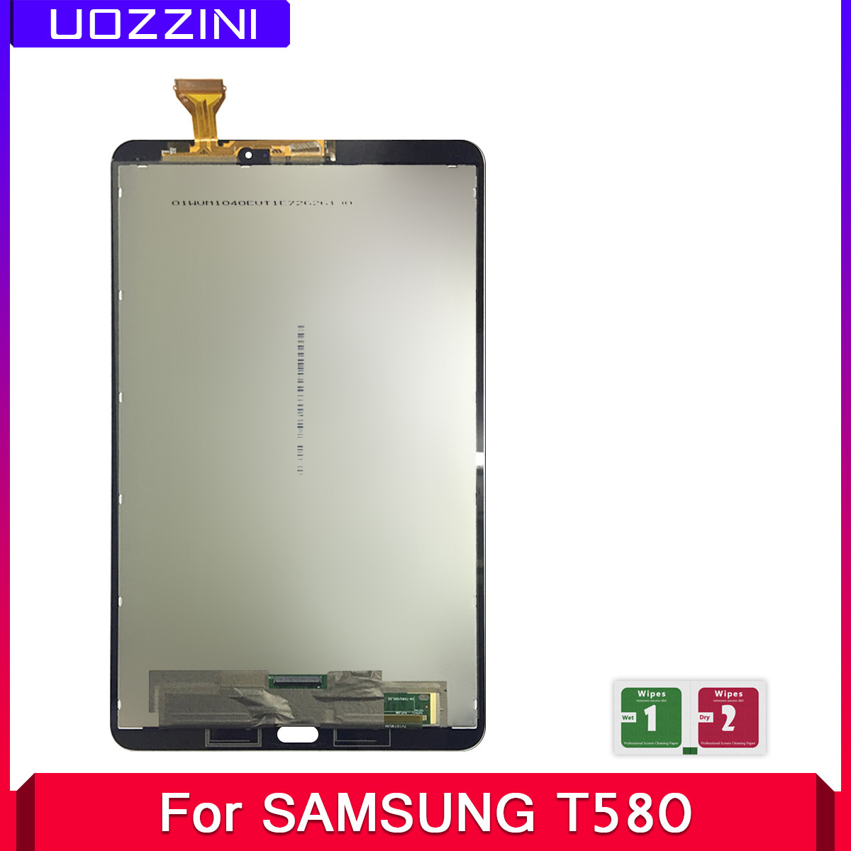 Touch Digitize 3.5 inch for Getac PS336 PS336C LCD Panel Screen Display
