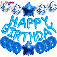 Happy Birthday Balloons Banner First Birthday Boy Party Decorations Kids Baby Girl My 1st One Year Adult Garland Supplies