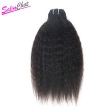 купить SalonChat Yaki Kinky Straight Clip In Hair Extensions 100% Brazilian Human Remy Hair 8 Pieces 120g/Set Natural Color Clip Ins по цене 1685.6 рублей