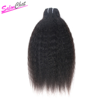 SalonChat Yaki Kinky Straight Clip In Hair Extensions 100% Brazilian Human Remy Hair 8 Pieces 120g/Set Natural Color Clip Ins