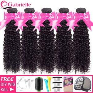 Image 1 - Gabrielle Brasilianische Verworrene Lockige Bundles 5 teile/paket 100% Menschliches Haar Extensions Doppel Tressen 8 28 zoll