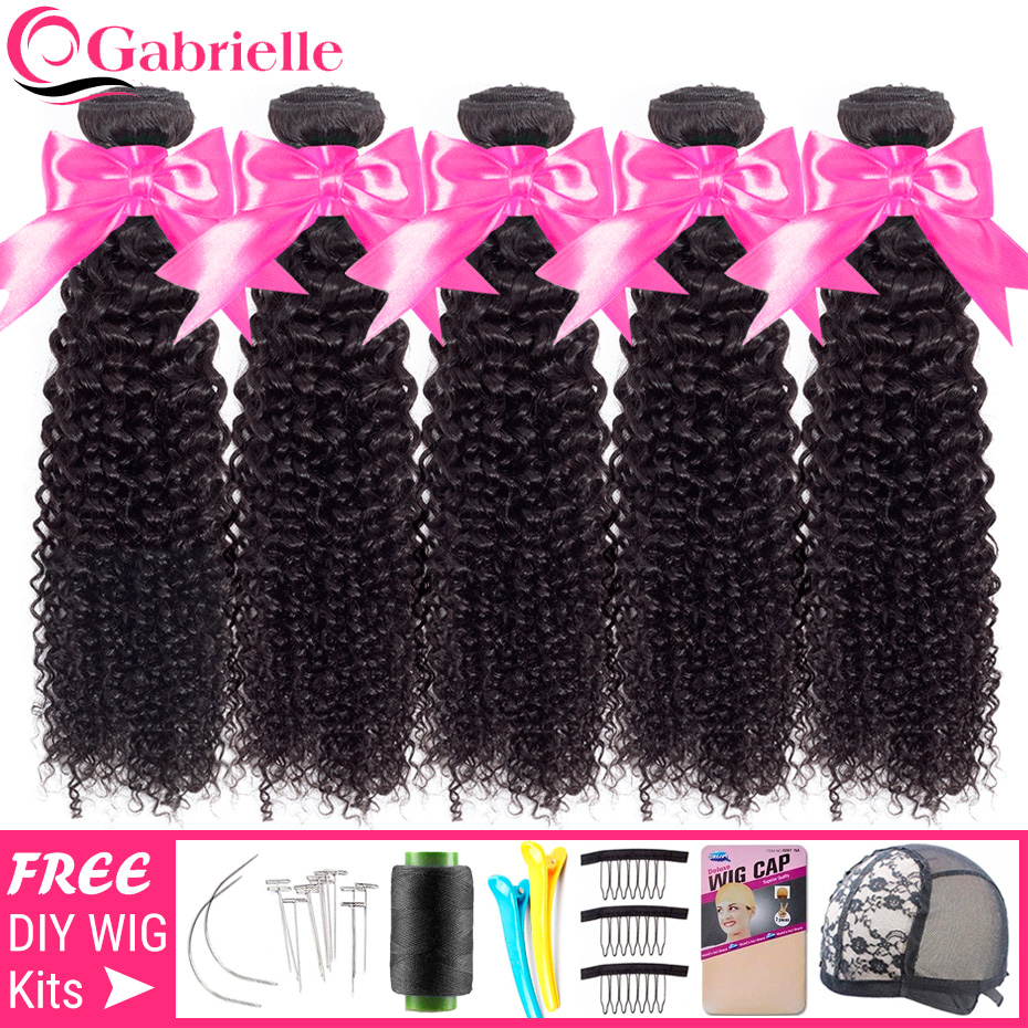 Gabrielle brezilyalı Kinky kıvırcık demetleri 5 adet/paket 100% insan saçı postiş çift atkı 8-28 inç
