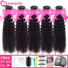 Gabrielle brezilyalı Kinky kıvırcık demetleri 5 adet/paket 100% insan saçı postiş çift atkı 8 28 inç
