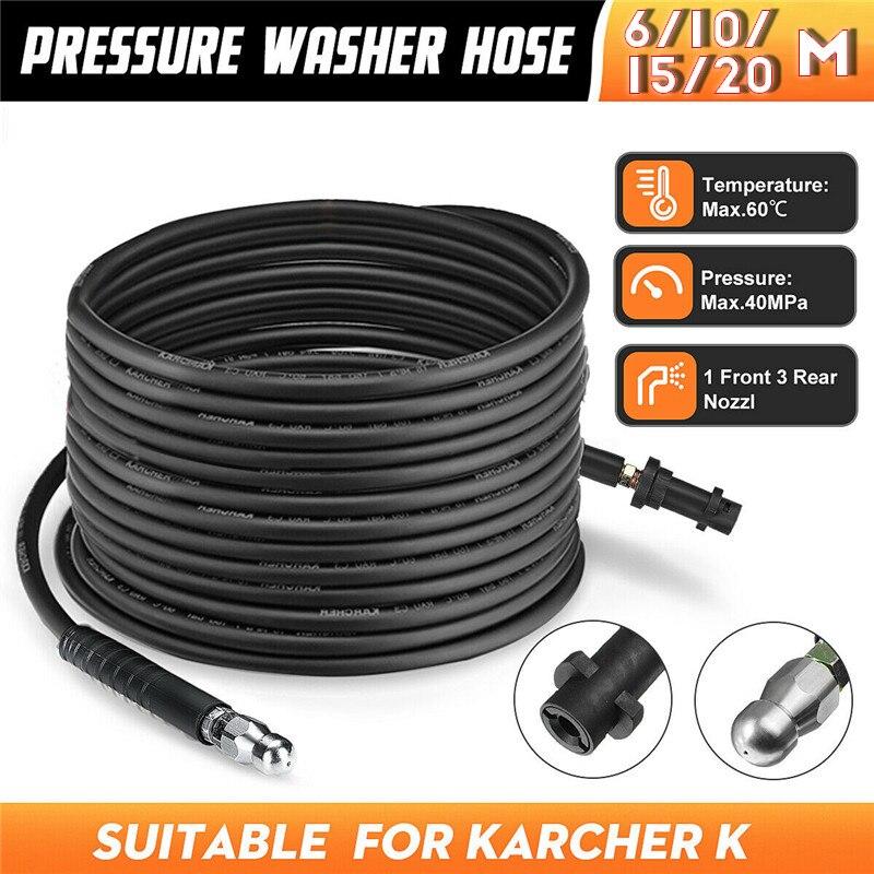 6-20 м Мойка под давлением канализационный сливной шланг для очистки труб очистка канализационных трубопроводов для Karcher K-series