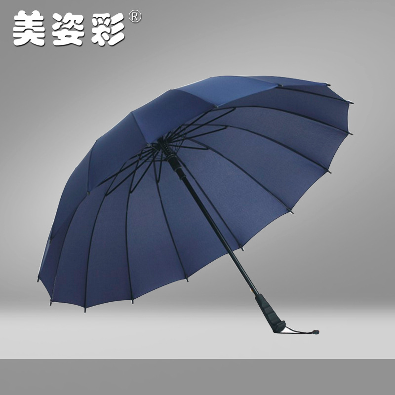New Style Long Handle Straight Pole 16 Bone Windproof Solid Color Advertising Umbrella Customizable Printed Logo Company Activit