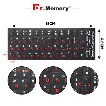 Rosja klawiatura naklejki litery w celu uzyskania układ Notebook Laptop klawiatury komputera kij rosyjski tanie i dobre opinie Dr Memory Zdjęcie Pyłoszczelna Wodoodporna Russian keyboard stickers