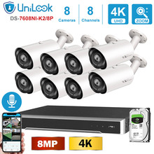 UniLook 4K Security Systems Hikvision H.265 8CH 8MP H.265+ POE NVR Kit CCTV System IR Outdoor Audio Vide 2.8~12mm Motorized audio system h series h 15spl
