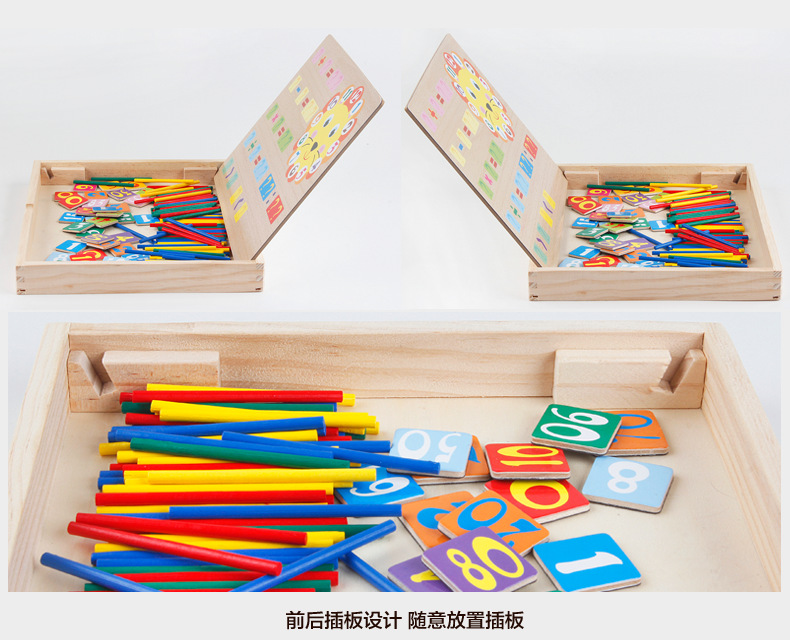 Children'S Educational Counting Sticks Fight Computing Box Primary School Kindergarten Early Childhood Sketchpad Wooden Toy