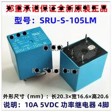 (10 peça) SRU-S-105LM SRU-S-112LM SRU-S-124LM SRU-S-124DM 4PIN 10A 5VDC 12VDC 24VDC Power Relay 1 ordem novo e original