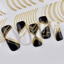 1 arkusz ultracienki metaliczny Hollow 3D zestaw naklejek do paznokci złota geometryczna linia kalkomanie Manicure paznokci dekoracje artystyczne