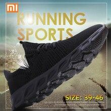 Xiaomi светильник кроссовки Flyknit Дышащие Беговые кроссовки на шнуровке для мужчин кроссовки против запаха мужская повседневная обувь Прямая поставка