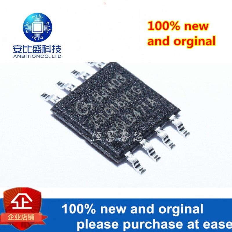 5pcs 100% New And Orginal GD25LQ16VIG Silk-screen 25LQ16VIG GD25LQ16 16Mbits SOP8 In Stock