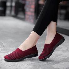 Женские теннисные туфли женские дешевые кроссовки спортивные