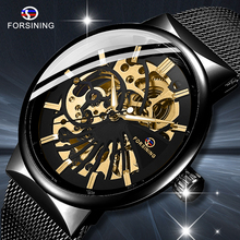 FORSINING Men's Watch Full Stainless Steel Transparent Automatic