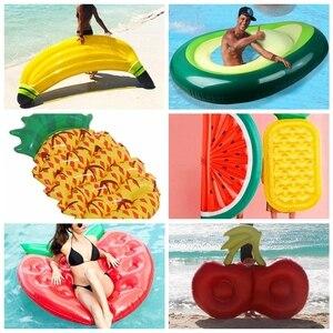 Image 3 - Nadmuchiwany materac pływanie pływający w basenie materac gigantyczny basen Lounge zabawki na imprezę dorosła letnia plaża nadmuchiwane koło koło ratunkowe tratwa