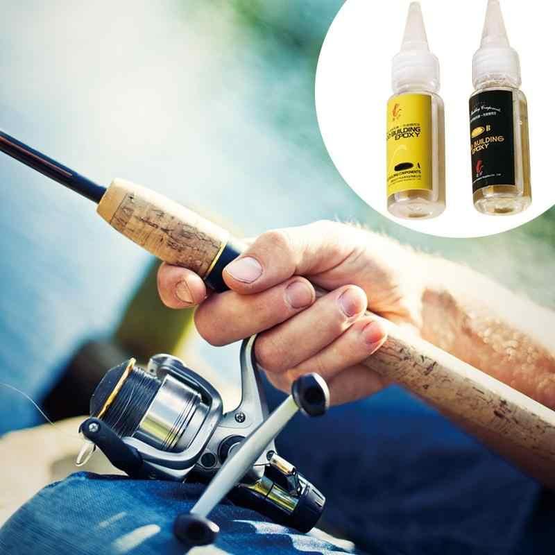 Caña de pescar de 2 uds, pegamento especial de resina epoxi AB, pegamento transparente, caña de pescar, adhesivo especial DIY, herramienta de reparación de cañas de pescar
