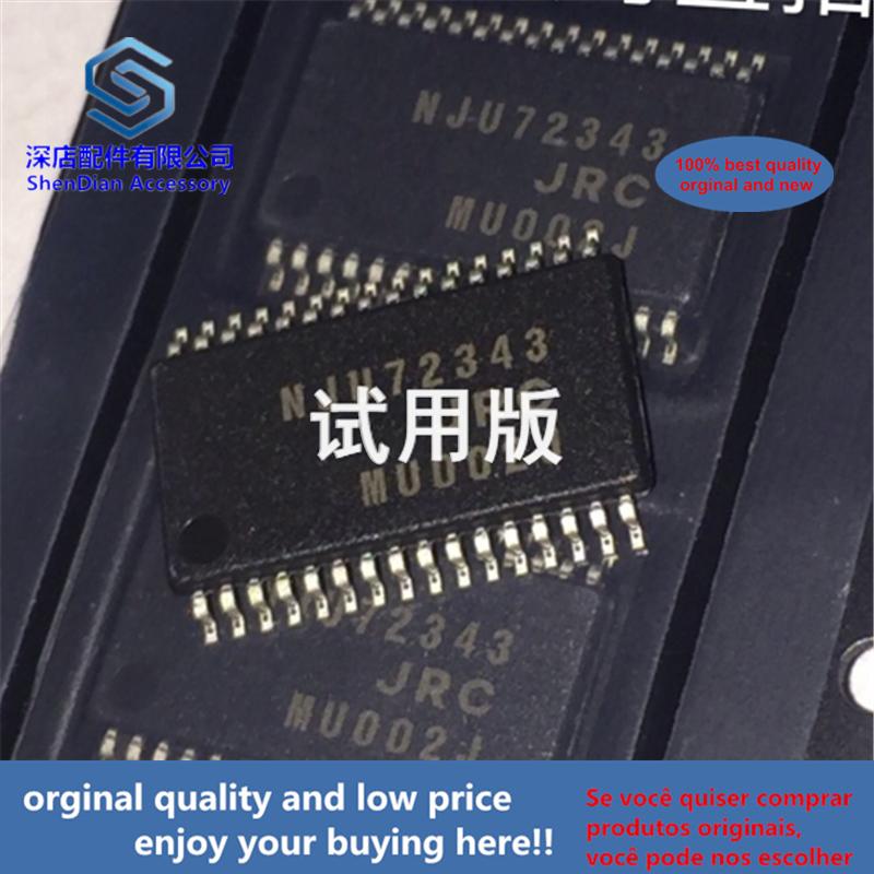 1pcs 100% Orginal And New NJU72343 TSOP32 NJU72343V JRC72343 SOP32 Best Qualtiy